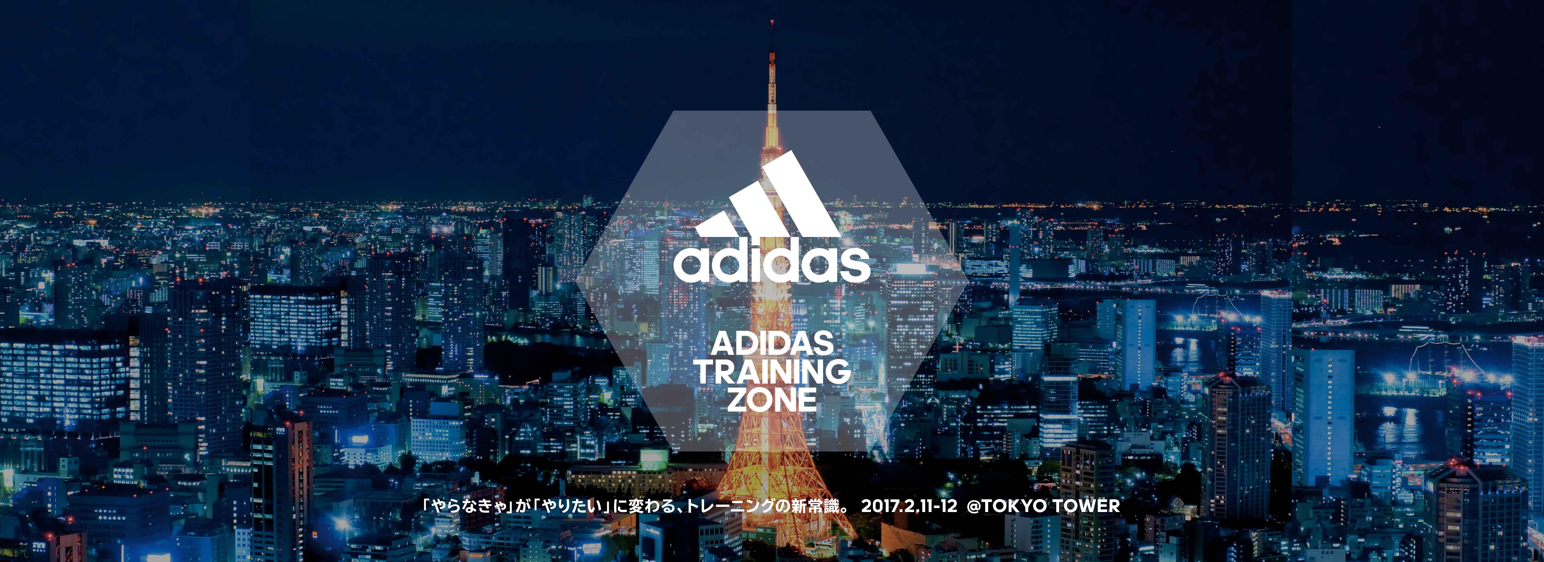 adidas-training-zone-kv-final-03